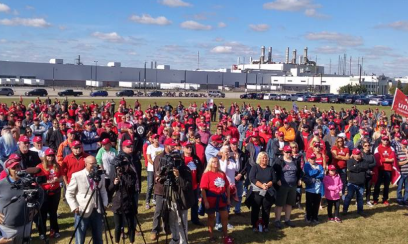 Solidarity Rally Scheduled at CAMI Plant